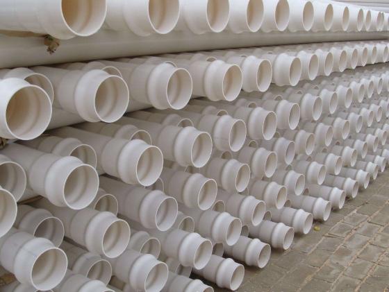 PVC给水管厂家